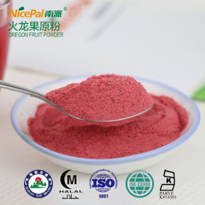 Pure Dragon Fruit Skin Powder Preis